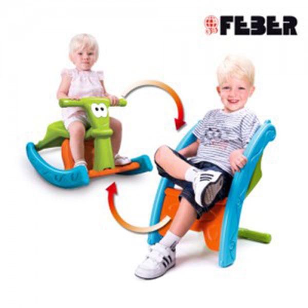 피버 컴비네이션라이더(7420)(2in1유아의자)