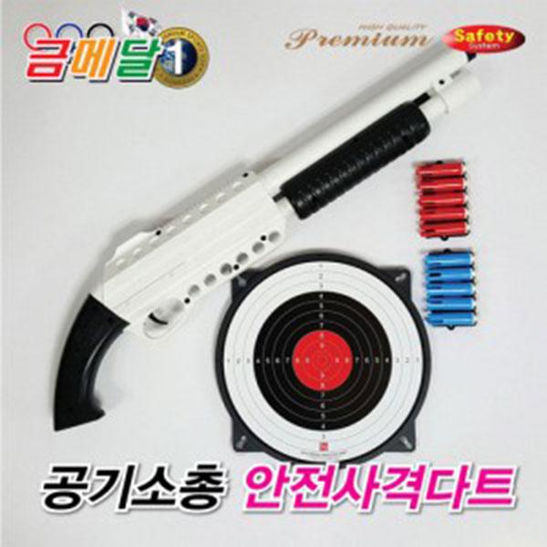 가가월드 금메달 공기소총 안전사격다트