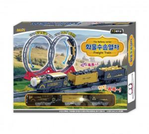 씽크 화물수송열차