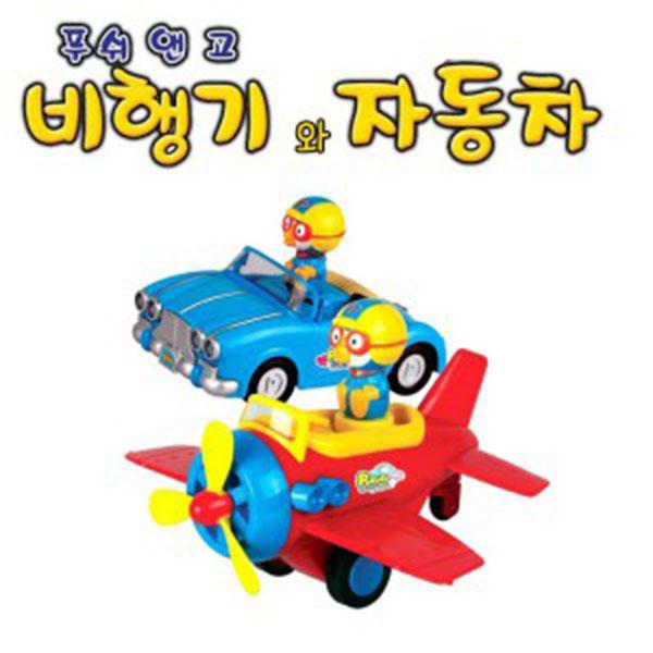 동우 뉴뽀로로 푸시앤고 비행기와자동차