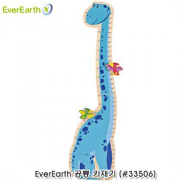 에버어쓰(EverEarth) 공룡키재기 (#33506)