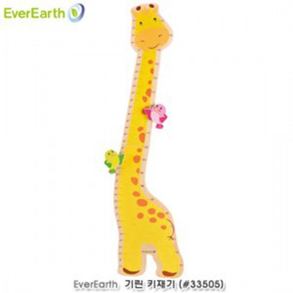 에버어쓰(EverEarth) 기린키재기 (#33505)