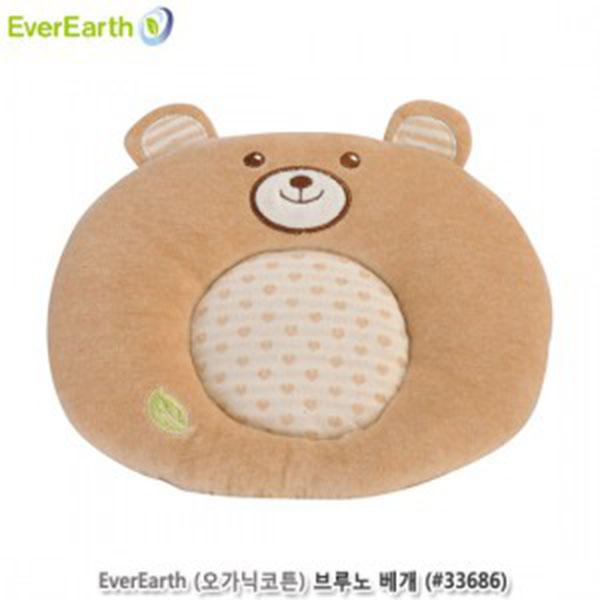 에버어쓰 오가닉코튼 브루노(곰) 베개 (#33686)