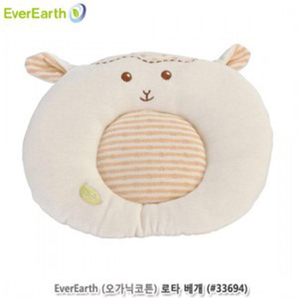 에버어쓰 오가닉코튼 로타(양) 베개 (#33694)