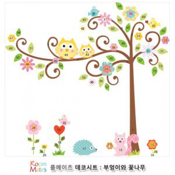 룸메이츠 데코시트 : 부엉이와꽃나무 (K1439)