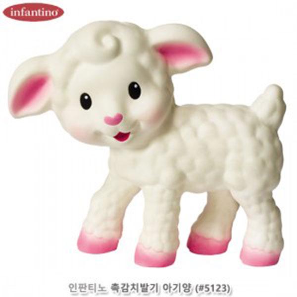 인판티노 촉감치발기 아기양 (#5123)
