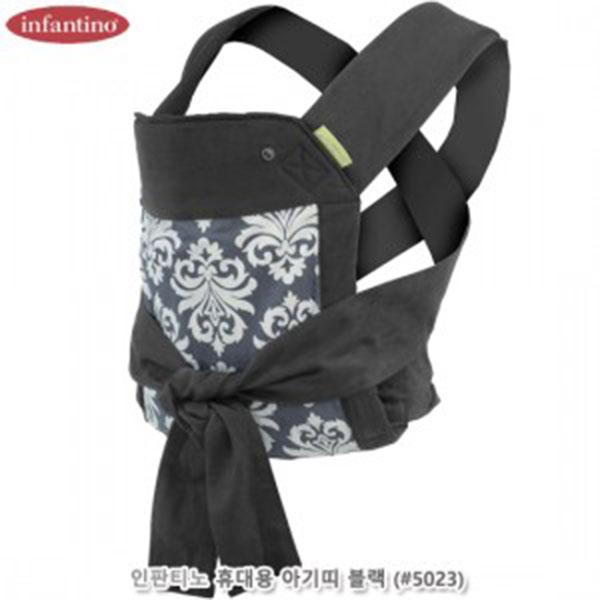인판티노 휴대용 아기띠 블랙 (#5023)