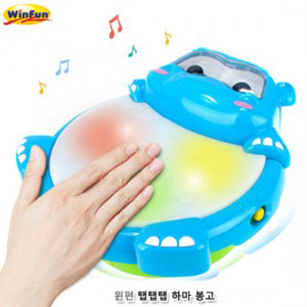 윈펀 탭탭탭 하마봉고 (2020NL)