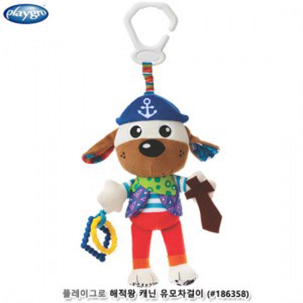 플레이그로 해적왕캐닌 유모차걸이 (#186358)