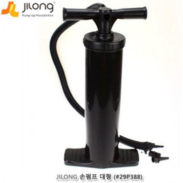 JILONG 손펌프 대형 (공기주입및배출 #29P388)