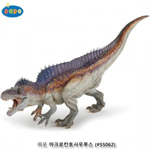 파포 (공룡 모형완구) 아크로칸토사우루스 (#55062)