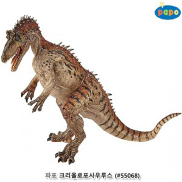 파포 (공룡 모형완구) 크리올로포사우루스 (#55068)