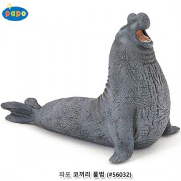 파포 (해양동물 모형완구) 코끼리물범 (#56032)