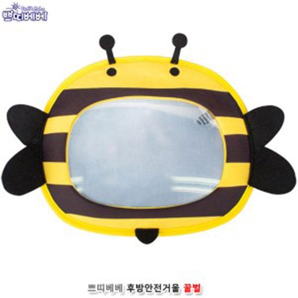 쁘띠베베 후방안전거울 꿀벌