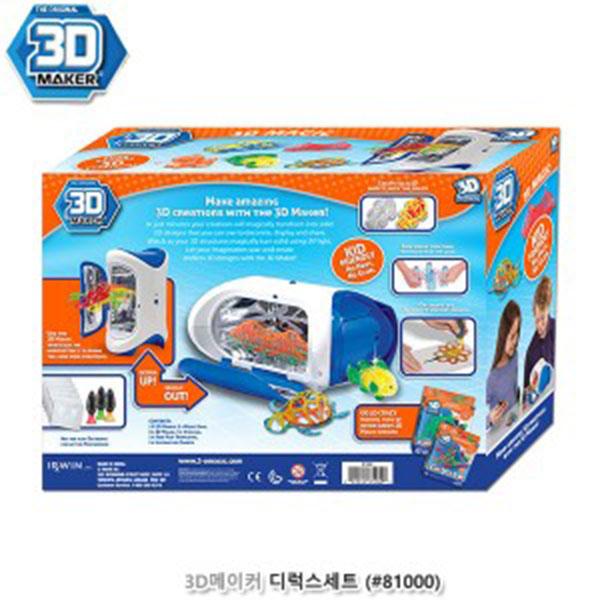 3D메이커 디럭스세트 (#81000)
