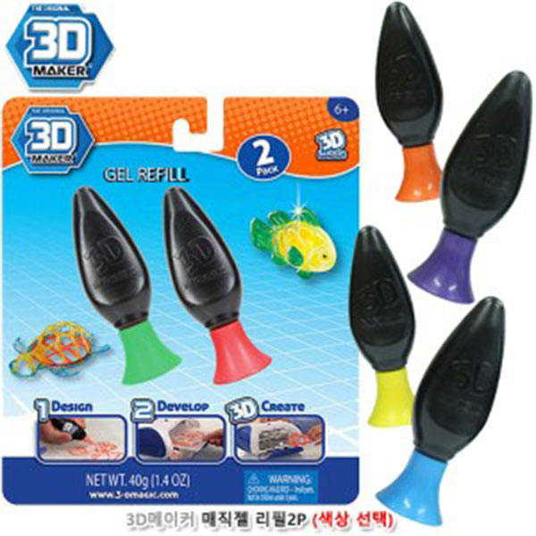 3D메이커 매직젤 리필2P (색상선택)