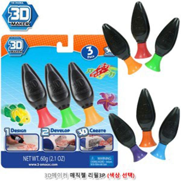 3D메이커 매직젤 리필3P (색상선택)