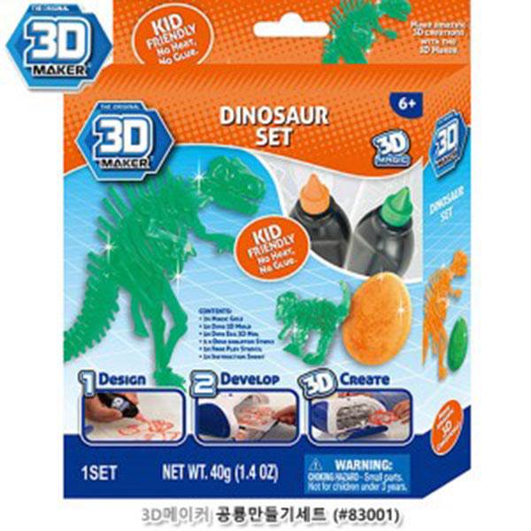 3D메이커 공룡만들기세트 (#83001)
