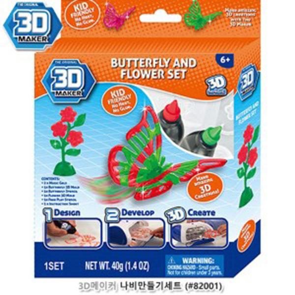 3D메이커 나비만들기세트 (#82001)