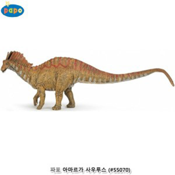 파포 (공룡 모형완구) 아마르가사우루스 (#55070)