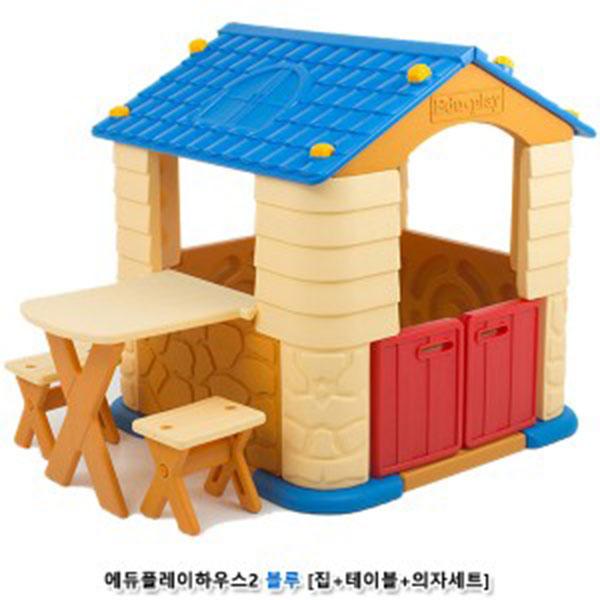 에듀플레이하우스2 블루 (집+책상+의자세트)