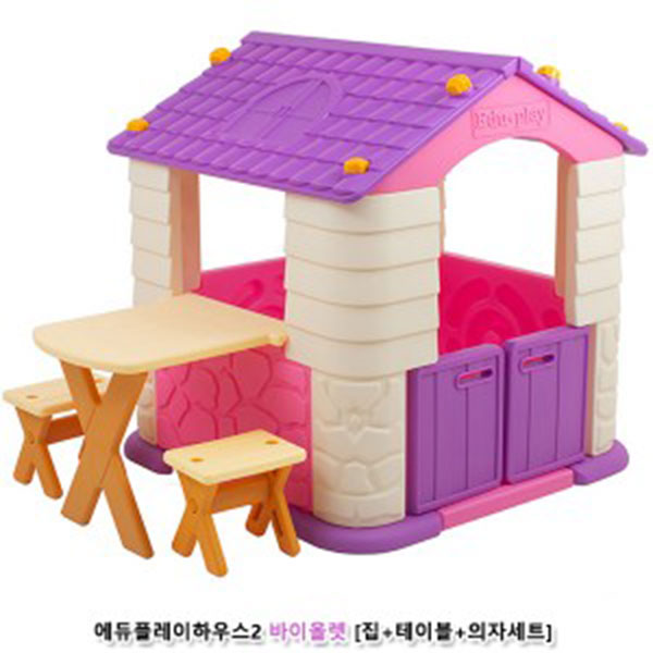 에듀플레이하우스2 바이올렛 (집+책상+의자세트)