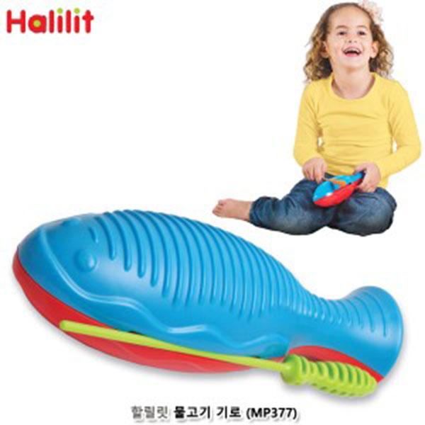 할릴릿 물고기 기로 (MP377)