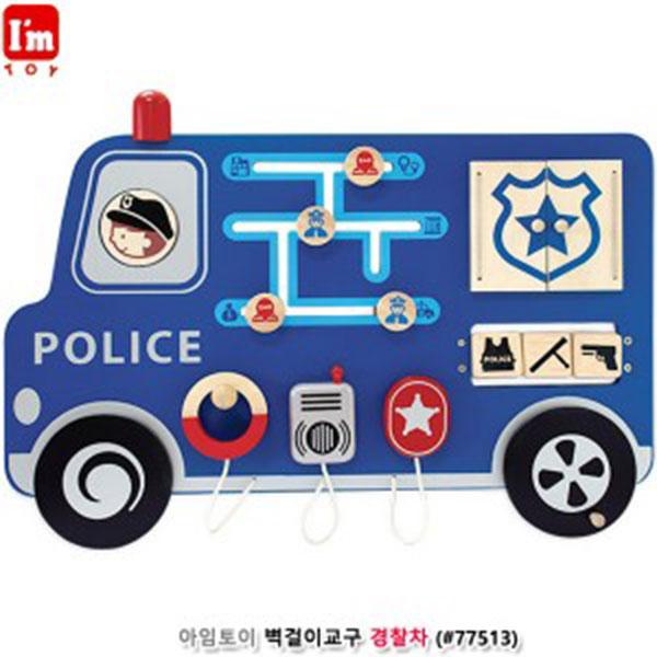 아임토이 벽걸이교구 경찰차 (#77513)
