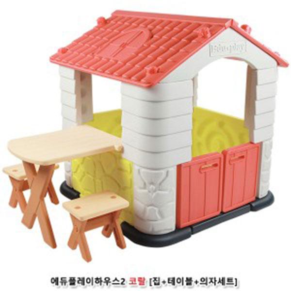 에듀플레이하우스2 코랄 (집+책상+의자세트)