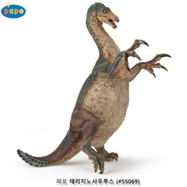 파포 (공룡 모형완구) 테리지노사우루스 (#55069)