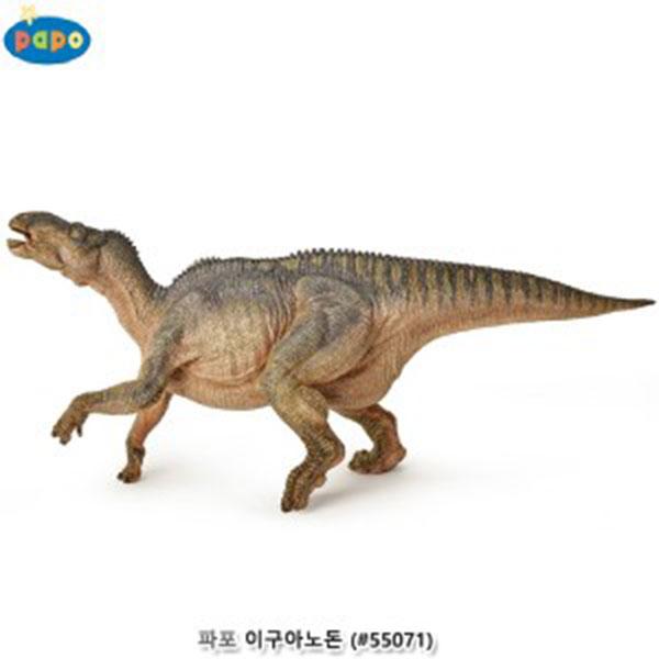 파포 (공룡 모형완구) 이구아노돈 (#55071)