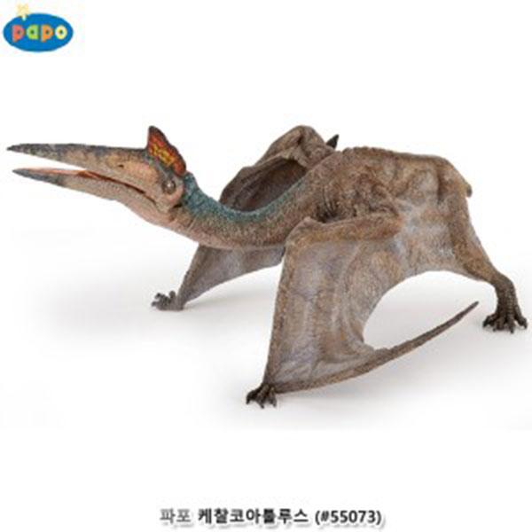 파포 (공룡 모형완구) 케찰코아툴루스 (#55073)