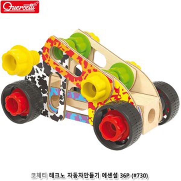 코체티 테크노 자동차만들기 에센셜36P #730