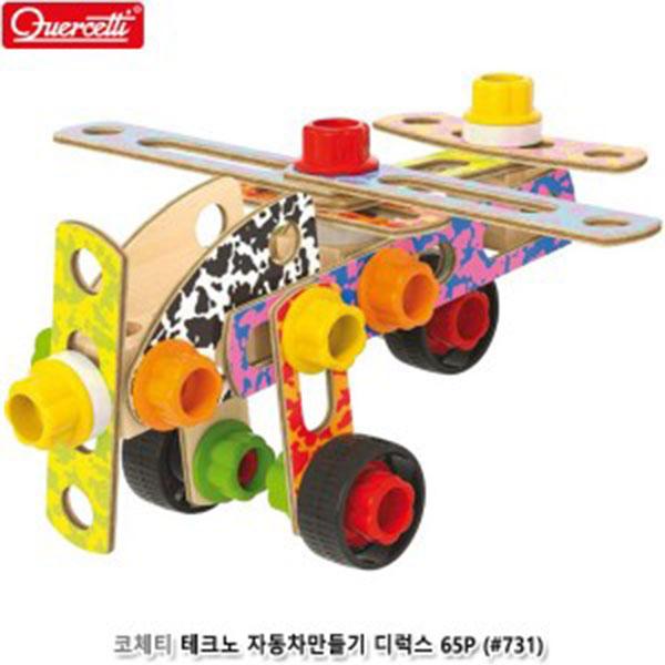 코체티 테크노 자동차만들기 디럭스65P #731