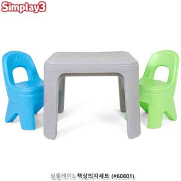 심플레이3 책상의자세트 #60801