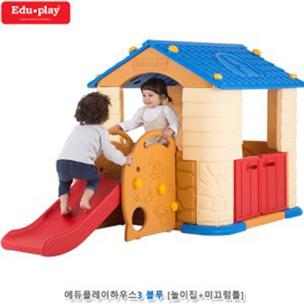 에듀플레이하우스3 블루 놀이집+미끄럼틀