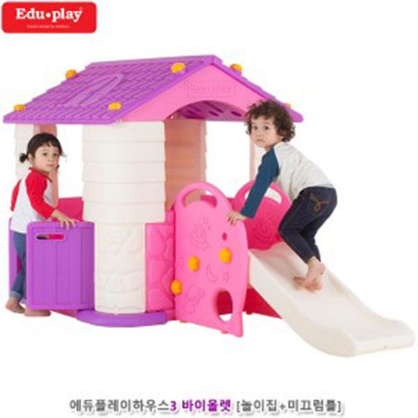 에듀플레이하우스3 바이올렛 놀이집+미끄럼틀