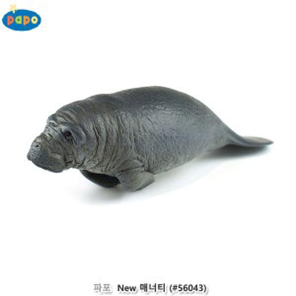 파포 해양동물 모형완구 New 매너티 바다소 #56043