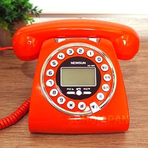 오렌지 전화기