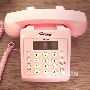 핑크 전화기