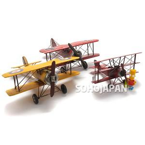 빈티지 투윙 비행기