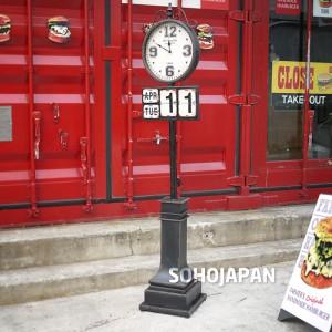 철재 플로어 시계 185cm