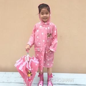 재키 아동 비옷(핑크)