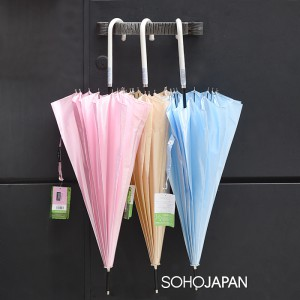 마부 장우산(초경량 16)