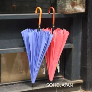 마부 장우산(점프 24)