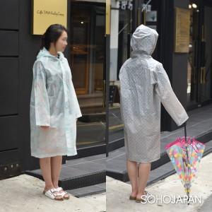 카린피아 비옷(레인코트)