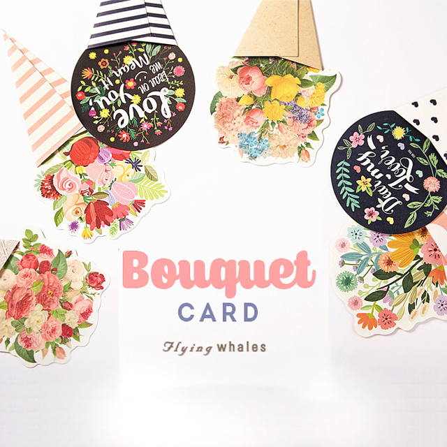 빅사이즈 꽃다발 카드 감사축하카드
