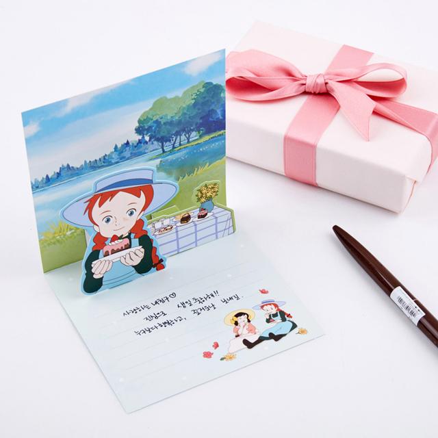 빨강머리앤 팝업카드 입체카드