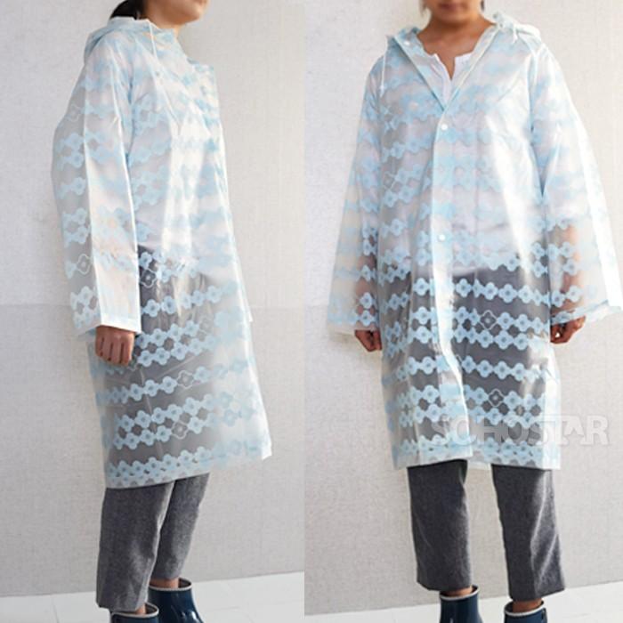 카린피아 비옷 V2 (레인코트)