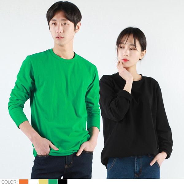 with2082G 커플여자긴팔면티